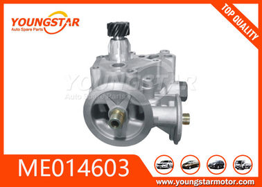 China Automobile Engine Parts Oil Pump For Mitsubishi  Fuso Canter 4D31  ME014603  ME 014603 ME-014603 supplier