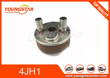 China Oil Cooler Automobile Engine Parts 8-97943622-0 8979436220 For Isuzu D-Max 4JA1 4JH1 supplier